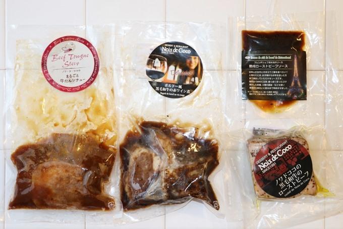 ノワドココ自慢のお肉料理3点セット
