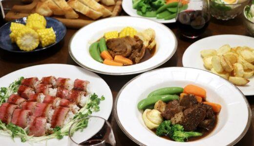 大阪のレストラン「ノワドココ」のお肉料理をお取り寄せ!A5ランク黒毛和牛肉のローストビーフが絶品