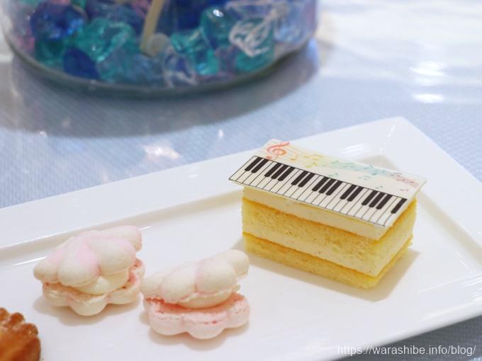 ホワイトオペラ~ピアノ~