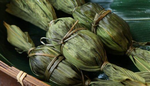 佐渡産のコシヒカリ粉とヨモギを使用した新潟の郷土菓子「笹だんご」はむっちり素朴なおいしさ【PR】