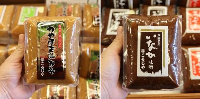 糀屋柴田春次商店の味噌