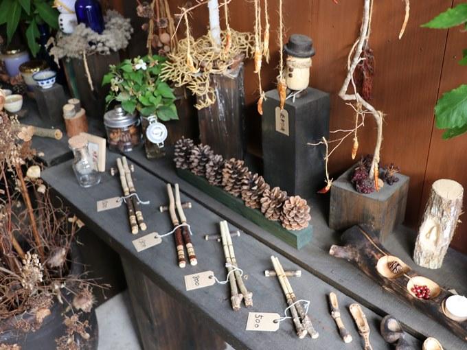 森の実工房